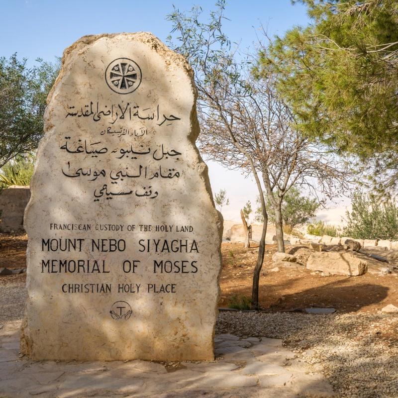 Amman-Madaba-Mount Nebo