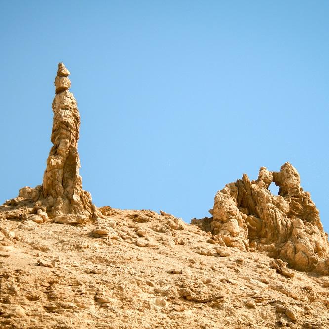 Lot's Cave, Dead Sea